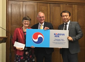 Korean Air Prize