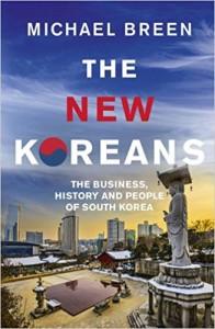 NewKoreans