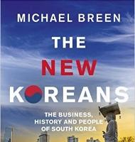 NewKoreans_crop (190x200)