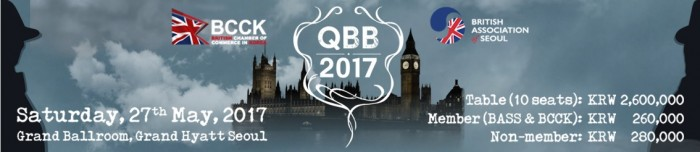 QBB 2017 Banner