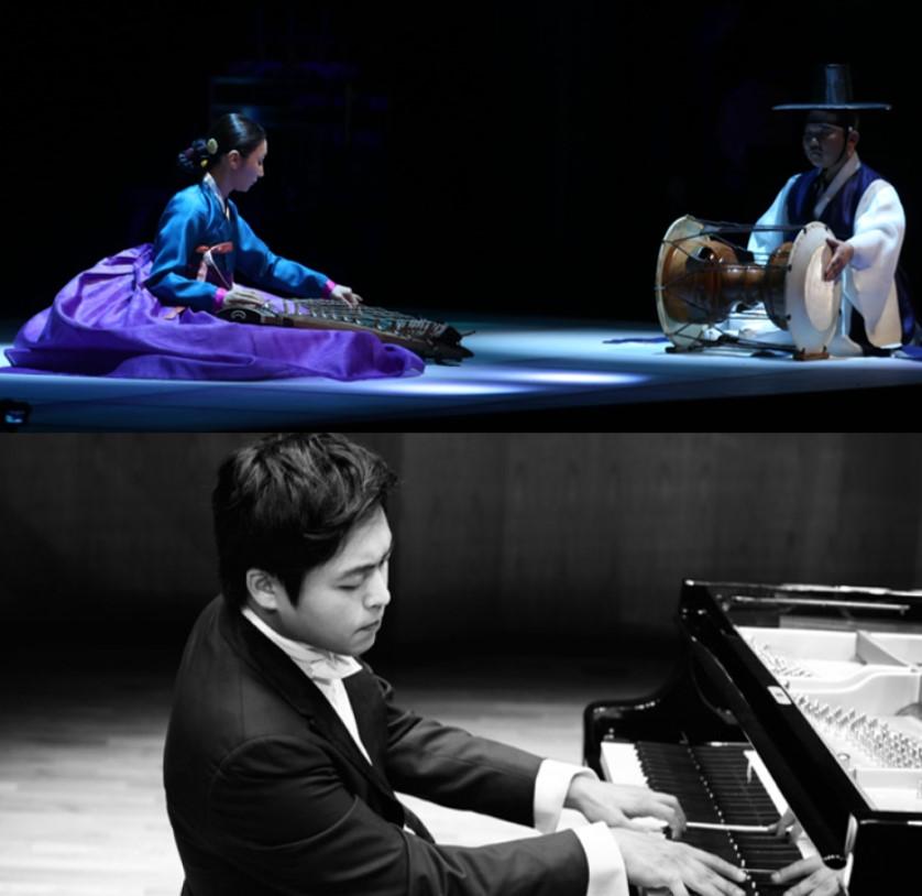 Korean concert