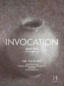 Anna Paik inside