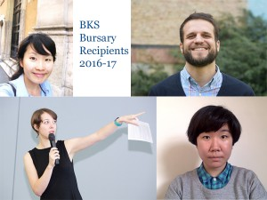 Bursary Collage 2016